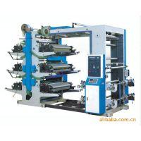 供应六色印刷机 经济环保型 镭射纸印刷、干燥剂印刷、热敏纸印刷机