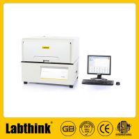 洗涤用品包装检测设备生产商济南兰光