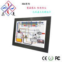 15寸工业平板电脑PPC-DL150D_工业平板电脑厂家_工业电脑厂家