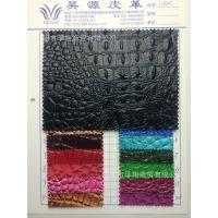D8505喷涂立体手感鳄鱼纹人造革仿皮面料装饰软包工程皮革用料