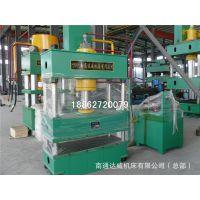 【达威机床】四柱三梁油压机 630T金属粉末成型液压机 600吨