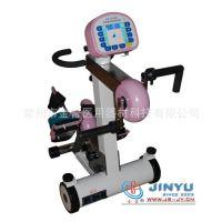 【JY-ET-KLW-SKF2型 儿童上下肢智能康复训练系统】 金誉康复器材
