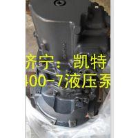 专业销售小松原装液压泵 挖掘机配件 小松纯正配件