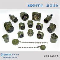 FANUC动力插头MS3108A28-11S航空插头/军规接头连接器