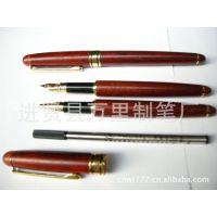 万里制笔厂现货红木宝珠笔 花梨木签字笔 红木款礼品笔 可选钢笔