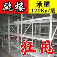 仓储货架  轻型货架 中型仓库货架 展示架层 仓库整理货架 批发