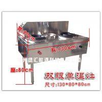 醇基燃料点火灶具双眼 1.3米双炒单温节能灶 双炒一温灶 双炒炉