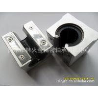 电脑产品制造设备专用轴承印刷机械用开口直线铝块轴承 SBR...UU