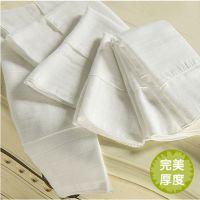 竹棉纤维多功能加厚婴儿尿布 A类超细柔软吸水宝宝尿布