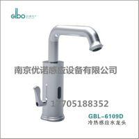 洁博利冷热一体手动调温感应水龙头GBL-6109D南京感应龙头维修