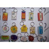 供应包包上的钥匙扣,精品标志钥匙扣挂包,广州钥匙扣饰品设计