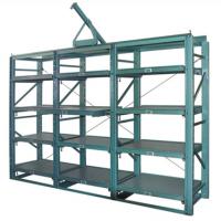 供应模具货架,模具货架定做,模具货架厂,模具货架图片