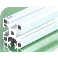 供应上海欧宇工业铝型材/工业铝型材配件