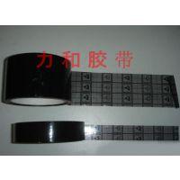 供应深圳硅胶带批发价格,硅胶带品牌型号供应商快速查找力和粘胶制品有限公司