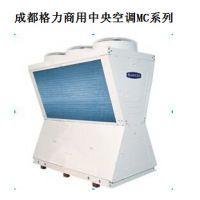 供应成都中央空调安装公司教你冰箱冷藏怎样保鲜?