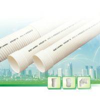 联塑PVC排水管,电工套管