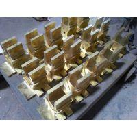 黄铜V座是电镀线专用的导电铜座-黄挺五金