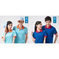 供应宝安石岩T恤衫工厂t恤衫广告衫文化衫订做厂家2015年新款