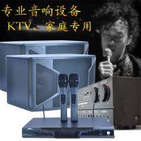 KTV演出 舞台专业音响套装 专业KTV音响套装 家用KTV音响