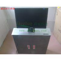 科桌液晶屏升降器 22寸桌面电动液晶显示屏升降器 视讯会议系统