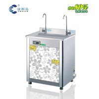 供应四川幼儿园儿童专用康新达全自动智能全温电热烧水器安装