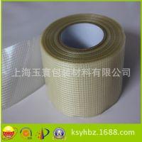 长期供应强粘加固工业纤维胶带 建筑用胶带