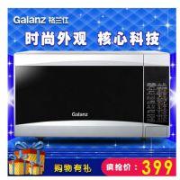 Galanz/格兰仕 G70D20CN1P-D2(S0) 20L智能微波炉带烧烤功能联保
