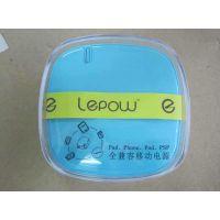 Lepow乐泡移动电源套料 纯软件版 充电宝 外壳+板