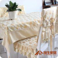 餐桌套桌椅套椅垫桌布台布餐椅套椅垫靠背纯棉烫金-金色年华