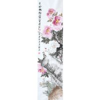Traditional Chinese Floral Ink Painiting