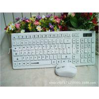 邦的K72 无线键鼠套装超薄巧克力键盘笔记本电脑游戏无线套装白色