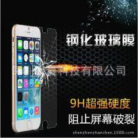 苹果IPHONE 6钢化玻璃保护膜 苹果6代 6G 2.6弧边防爆防摔屏幕纸