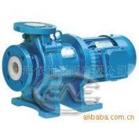 供应CQB-F氟塑料磁力泵