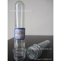 供应28标准口38克高透明瓶坯,PET瓶坯.饮料瓶坯出口品质