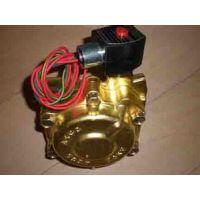 供应供应美国ASCO 电磁阀8344G072