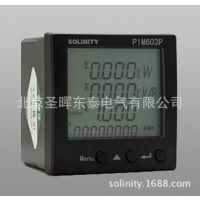 供应PIM603P-F96-LCD三相智能型功率表