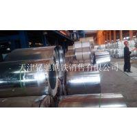 0.35 0.37厚镀锌卷板 0.8mm HC260LAD+Z热镀锌钢板