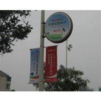 天津海河广场广告代理
