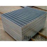 平台钢格板 平台钢格板规格 平台钢格板厂家
