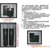 东田洋批发供应兰之羽塑封简装1000ML陶瓷烫  烫发剂生产厂家