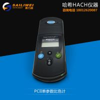HACH哈希PCII型单参数比色计58700-00便携式余氯和总氯水质分析仪