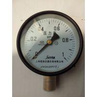 大批量低价供应压力普通压力表表弹簧管压力表Y-250(1~2.5MPa