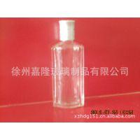 【量大从优】嘉隆玻璃瓶厂直销50ml小酿酒瓶 配套盖子 玻璃瓶