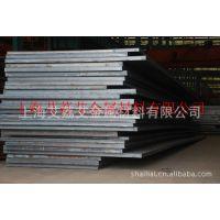 冷轧板、冲压汽车钢板HC300I HC300LA  HC380LA HC420LA结构钢