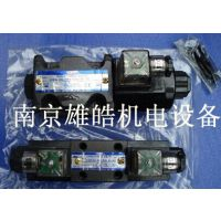 DSHG-04-3C60-D24-N1-50原装进口油研电磁阀