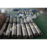 (不锈钢)QJR热水潜水泵,精品耐高温耐腐蚀潜水电泵