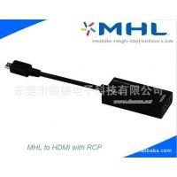 供应Micro USB TO HDMI转接线;MHL TO HDMI 便携式高清晰连接线 1080P