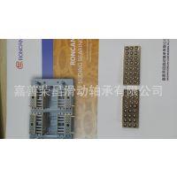 供应模具专用滑板-自润滑滑板-模具导板压块 高丽黄铜加石墨