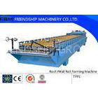 Three waves Guardrail Roll Forming Machine 55 kw Main Motor Power