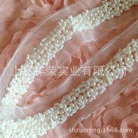 [厂家直销]钉珠花边条码 手工串珠花边 钉钻花边 网布珍珠绣花边